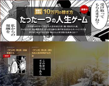 manga01.png